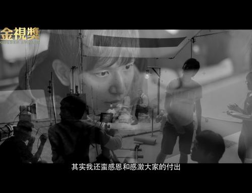 ntv7《金视奖》2014宣传短片幕后花絮